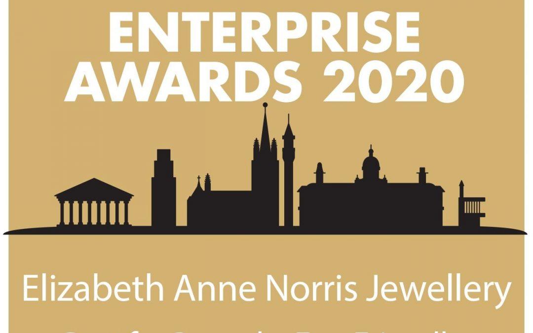 Who's an SME News Award Winner?